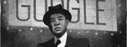 james-wong-howes-118th-birthday-4706169112231936-2x