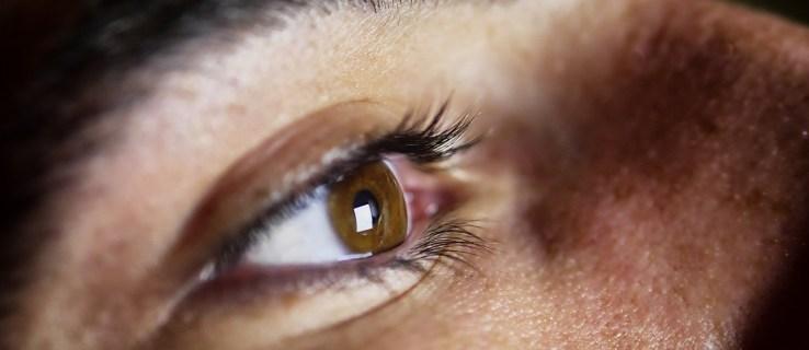 Are algorithms making us W.E.I.R.D.?