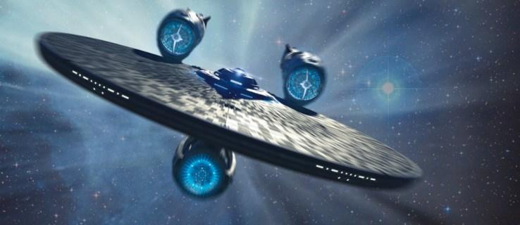 enterprise-beyond1jpg