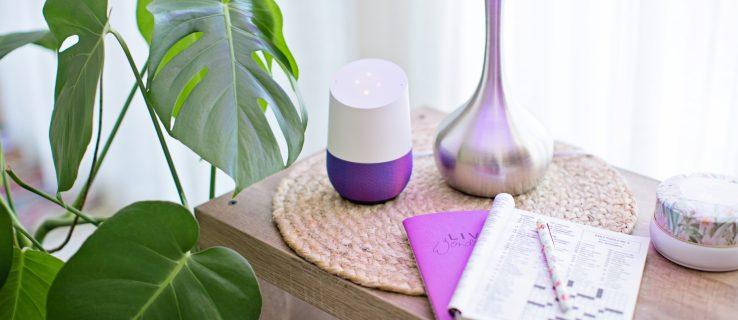 Google Home app how to set up