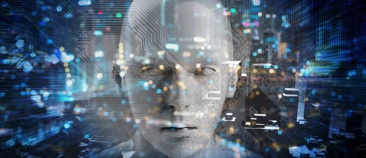 AI artificial intelligence robot
