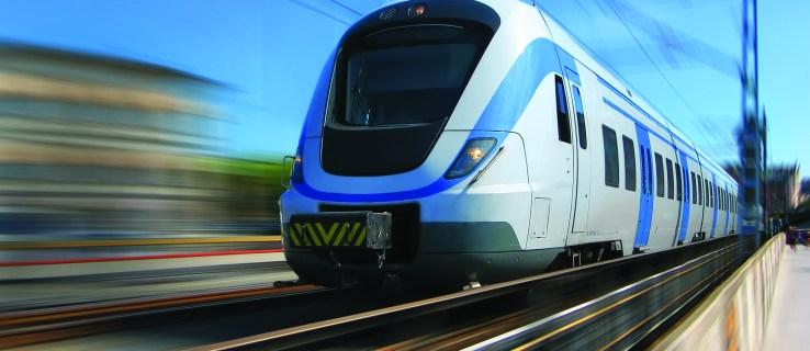 bigstock-high-speed-train-4824424