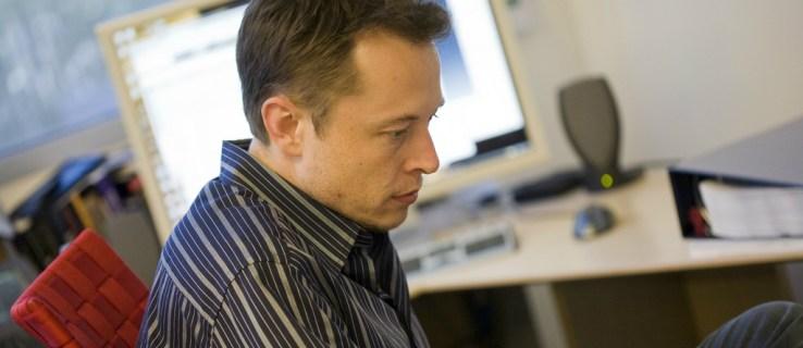 Who is Elon Musk? The tech billionaire has