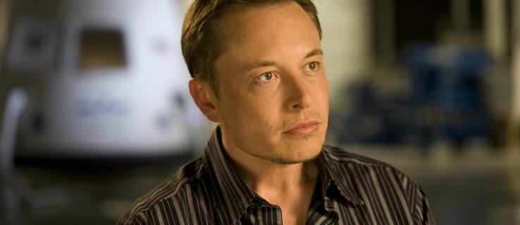 Elon Musk sued fraud SEC
