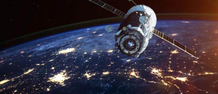 aws_satellite_link