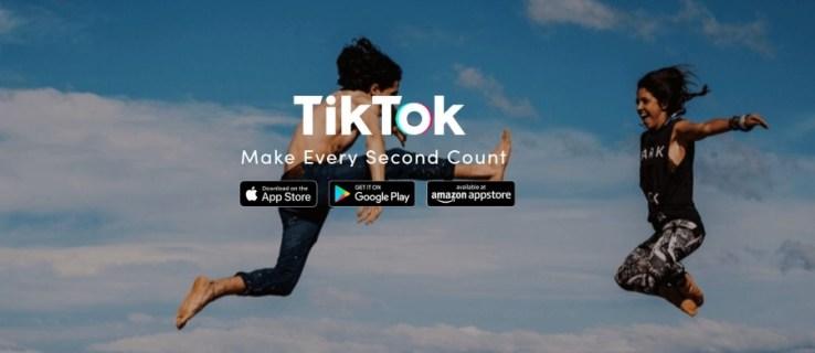 How To Change Location or Region in TikTok