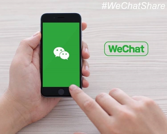 mention all on wechat
