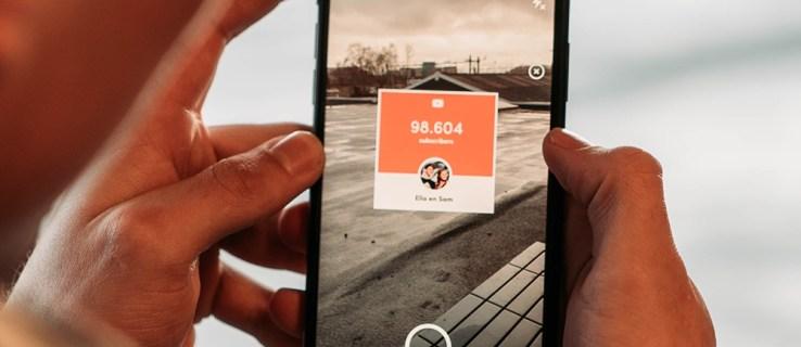 Как отредактировать или изменить историю Snapchat после публикации
