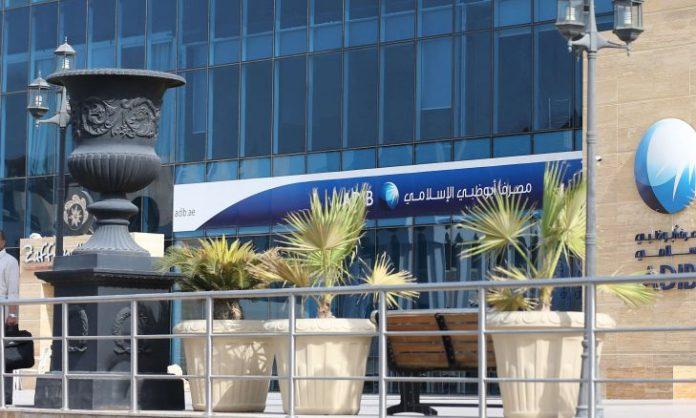 Standard & Poor's: 2020 shocks weigh on UAE banks