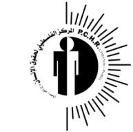 pchr_logo1