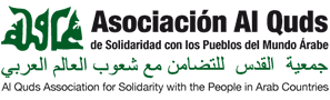Al Quds Andalucía logo