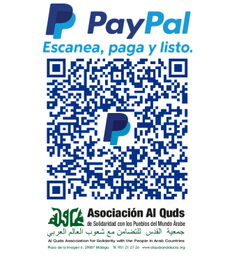 codigo QR logo PayPal alquds y texto