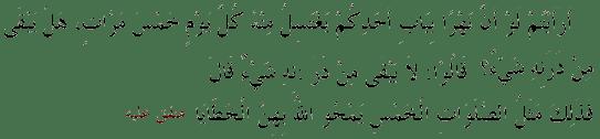 3.hadits3