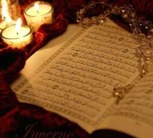 Download Holy Quran