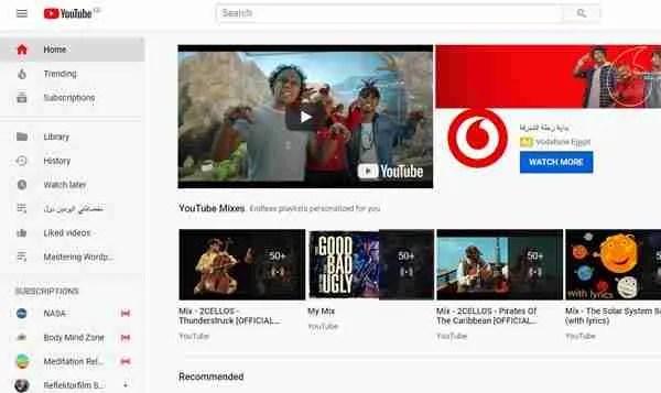 محرك البحث يوتيوب
