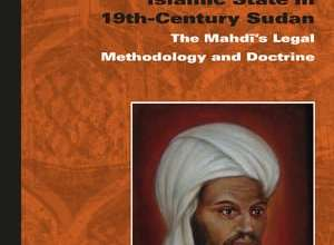 Sharīʿa and the Islamic State in 19th-Century Sudan