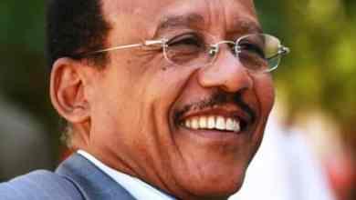 السفير جمال محمد ابراهيم