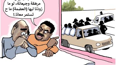 قوش يطلب من البشير أموالاً لكلاب أمنه.. كاركاتير ود أبّو..!!
