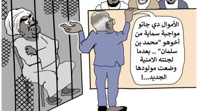 إعترافات الرئيس المخلوع ...!!!... كاريكاتير ود ابـّــو