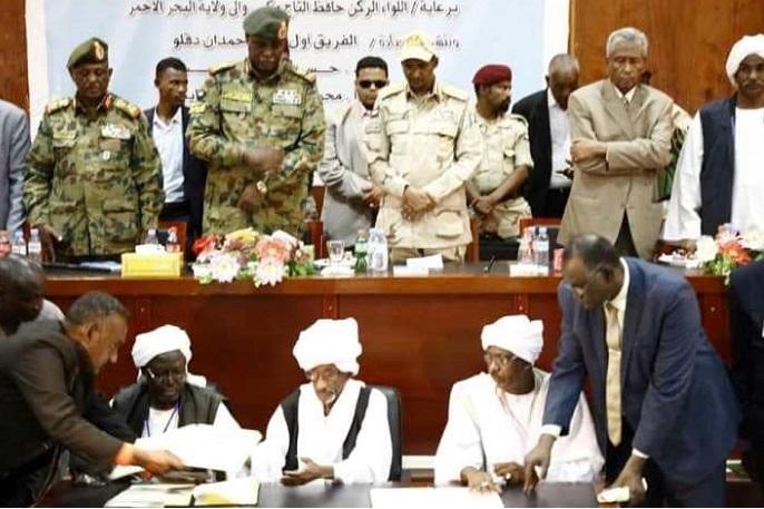 التوقيع على وثيقة صلح بين النوبة والبني عامر