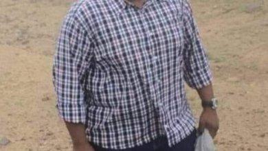 الدكتور أيمن عمر فرج الله