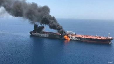 إيران: صاروخان وراء انفجار ناقلة نفط إيرانية قرب ميناء جدة