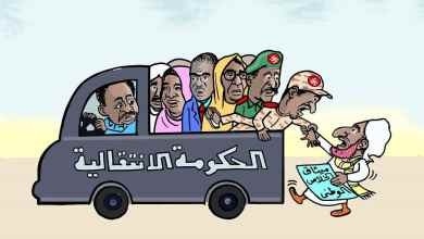 الصادق المهدي والحكومة الانتقالية - كاريكاتير عمر دفع الله