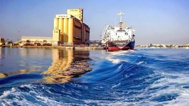 ولاية البحر الأحمر