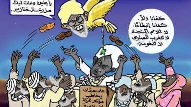 المفاصلة .. كاريكاتير عمر دفع الله