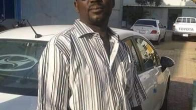 الشرطي نزار النعيم