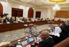 الأجتماع المشترك لمجلسي السيادة والوزراء