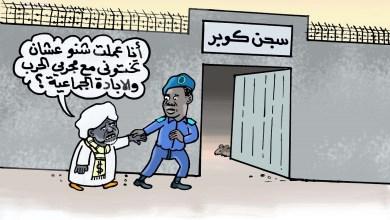 علي الحاج إلى سجن كوبر .. كاريكاتير عمر دفع الله