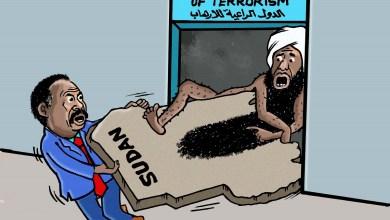الجبهة الإسلامية وقائمة الدول الراعية للإرهاب .. كاريكاتير عمر دفع الله