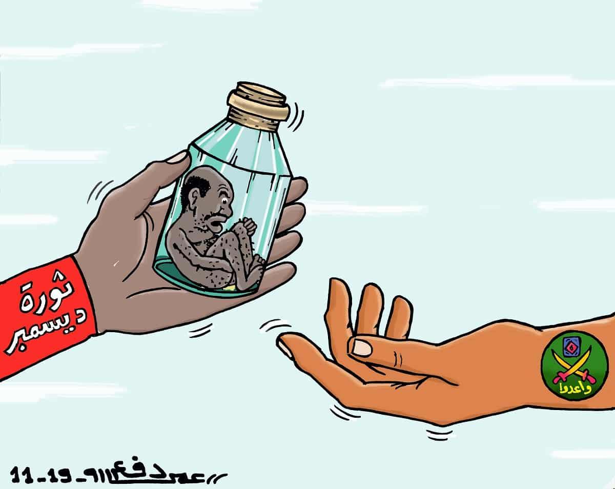 حزب البشير في فتيل ... كاريكاتير عمر دفع الله