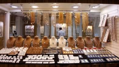 محلات لبيع الذهب في الإمارات - أرشيف