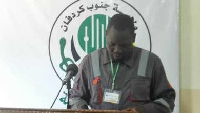 نائب المدير السودانية للموارد المعدنية مبارك أردول
