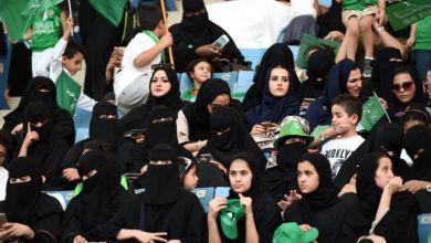 نساء يشاهدن كرة القدم في السعودية - AFP