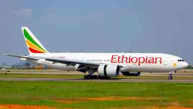 الخطوط الأثيوبية