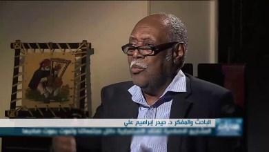 د. حيدر إبراهيم علي
