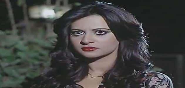 الفنانة المصرية فريدة سيف النصر
