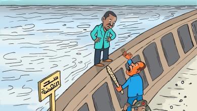 الخلافات المصرية الأثيوبية حول سد النهضة .. كاريكاتير عمر دفع الله