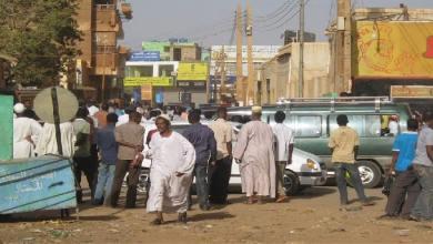 السودان - الأقتصاد