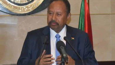 رئيس الوزراء د. عبدالله حمدوك