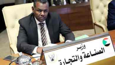 وزير الصناعة والتجارة مدني عباس مدني