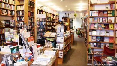 قرار السماح بإعادة فتح المتاجر الصغيرة في ألمانيا يشمل المكتبات أيضا.