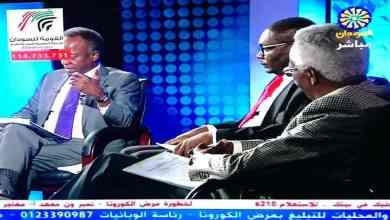 لقمان أحمد استضاف عدد من السياسيين وأدار الحوار بجودة عالية افتقدها تلفزيون السودان لـ30 عاماً