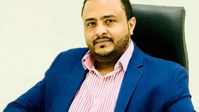 د. محمد حسن فرج الله