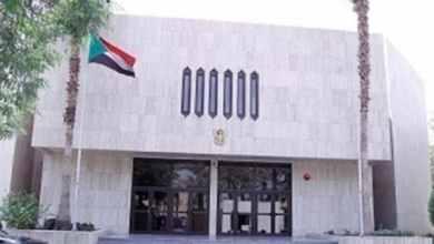 السفارة السودانية بالقاهرة