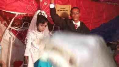 زواج الطفلات