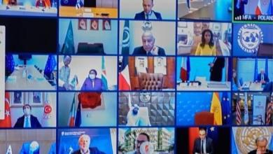 مؤتمر شركاء وأصدقاء السودان